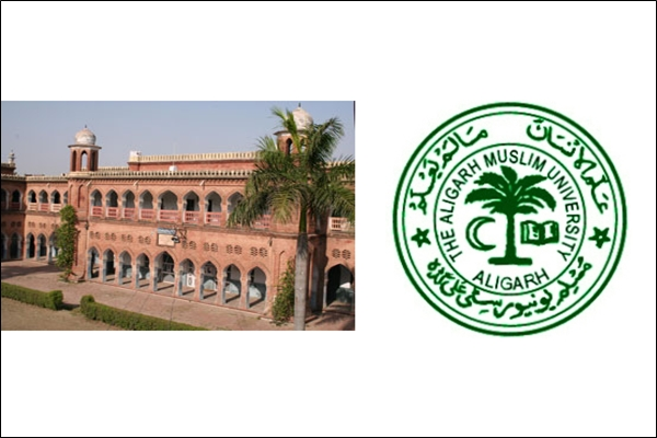 AMU postpones varsity examinations, new dates to be announced soon