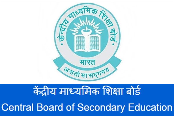 CBSE to grant 2 marks for typo error in Class 10th English exam