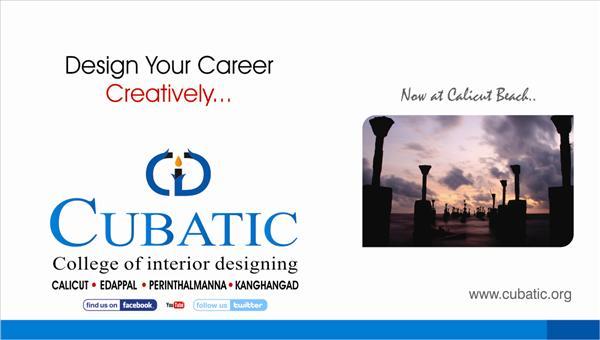Fashion Design Institutes In Calicut