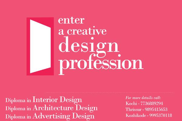 Keltron Design Academy Ernakulam Kerala India Group