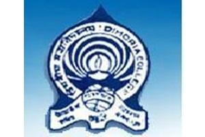 Dimoria College Kamrup Kamrup Assam India Group Id