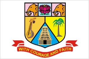 Colleges In Cuddalore, Tamil Nadu, List of Colleges In