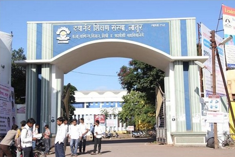 Dayanand Science College Latur Latur Maharashtra India Group Id Contact Address Phone Email Website Courses Offered Admission