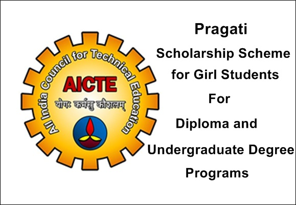 AICTE  Pragati Scholarship Scheme for Girl Students