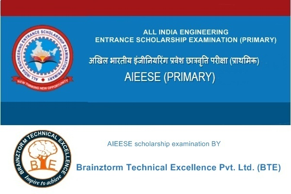 All India Engineering Entrance Scholarship Examination(AIEESE)