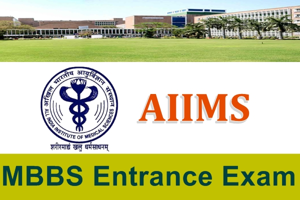 All India Institute of Medical Sciences (AIIMS) MBBS Entrance Examination