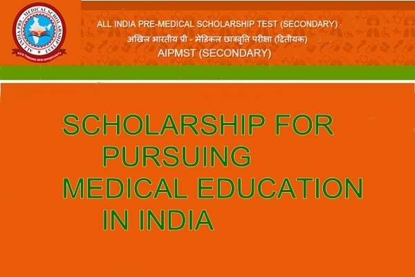 All India Pre-Medical Scholarship Test (Secondary)