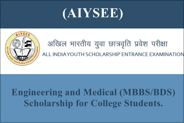 All India Youth Scholarship Entrance Examination (AIYSEE)