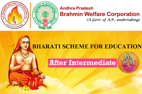 Bharati Scheme for Education after Intermediate