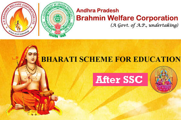 Bharati Scheme for Education after SSC