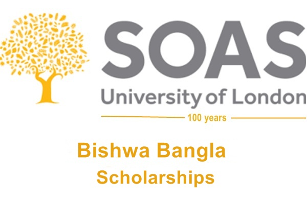 Bishwa Bangla Scholarships