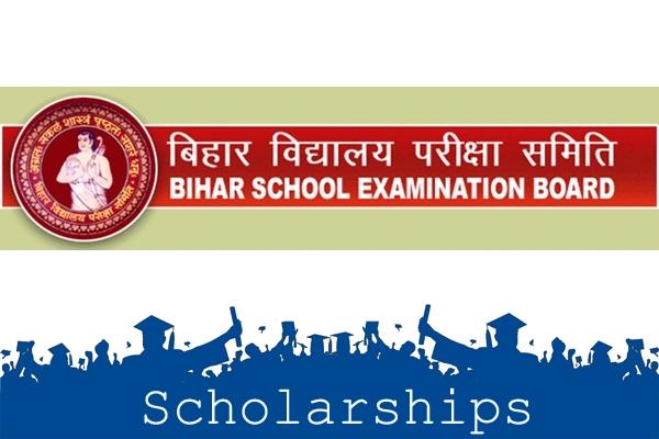 Bihar Board BSEB Scholarship, Scholarship offered by Bihar School