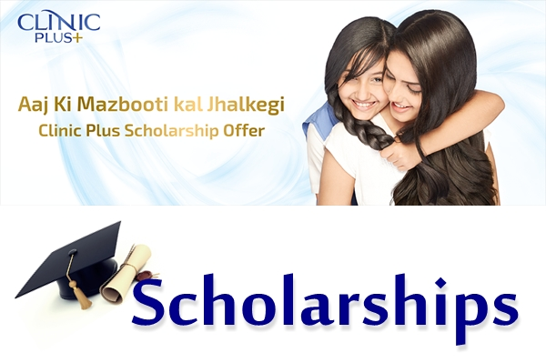 Clinic Plus Scholarship for Girls