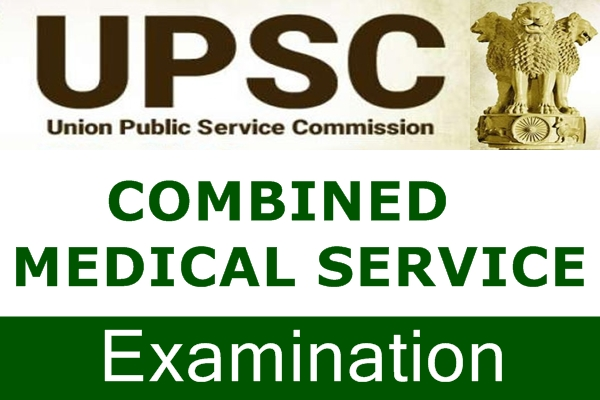 Combined Medical Service Examination