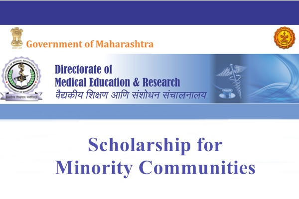 Government of Maharashtra Scholarship for Minority Communities