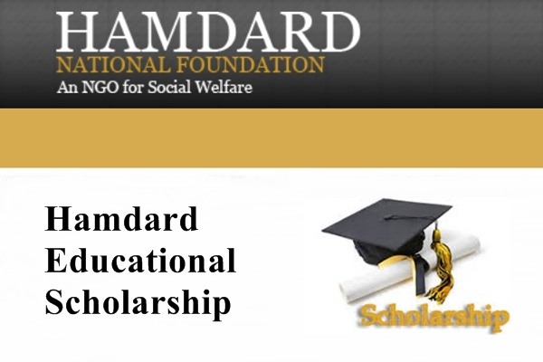 Hamdard Educational Scholarship