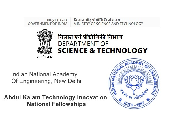 Abdul Kalam Technology Innovation National Fellowship