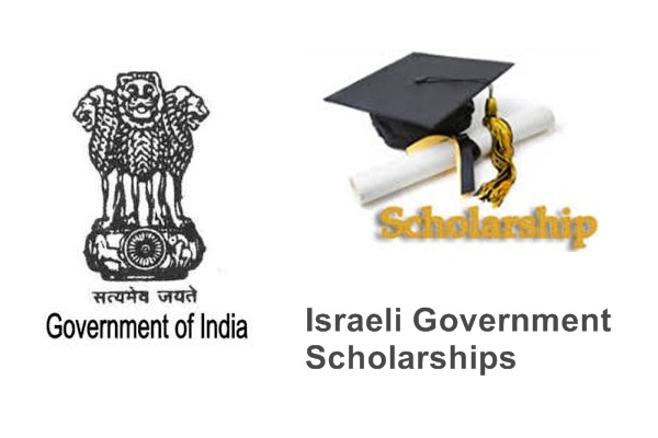 Israeli Government Scholarships