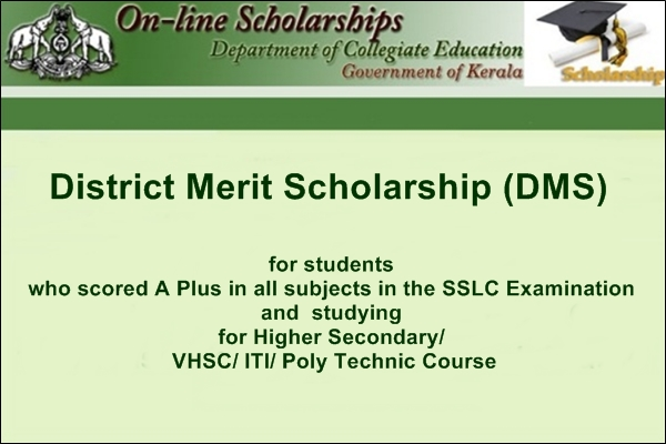 Kerala Directorate of Education District Merit Scholarship