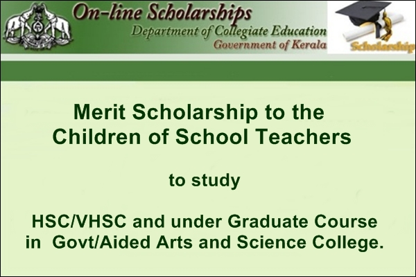 Kerala Directorate of Education Merit Scholarship to the Children of School Teachers