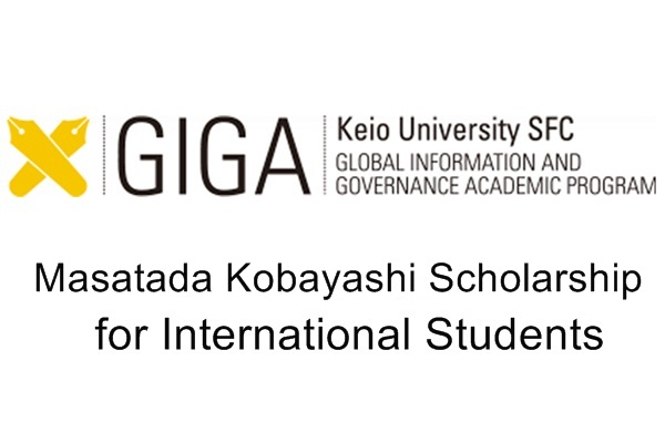 Keio University Japan GIGA Masatada Kobayashi Scholarship for International Students