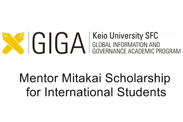 Keio University Japan GIGA Mentor Mitakai Scholarship for International Students
