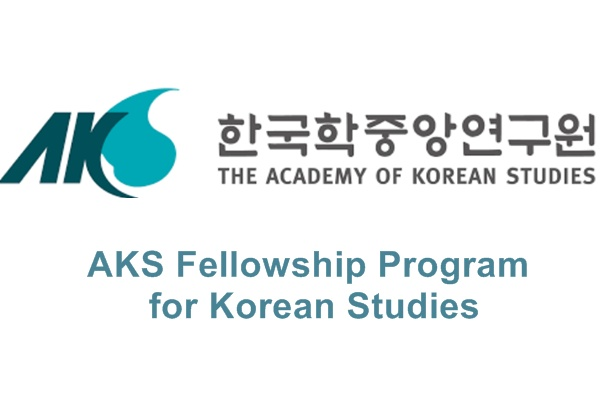 AKS Fellowship Program for Korean Studies