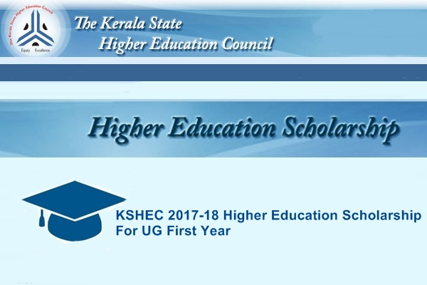 KSHEC Higher Education Scholarship