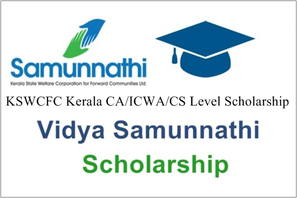 KSWCFC Kerala CA/ICWA/CS Level Scholarship