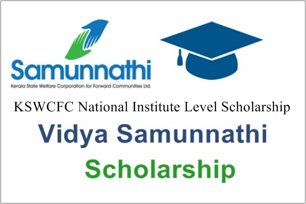 KSWCFC National Institute Level Scholarship