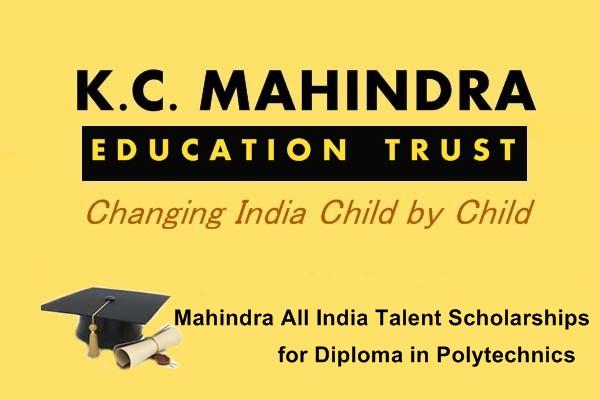 Mahindra all india talent scholarship 2017 mahindra all india talent scholarship thecheapjerseys Choice Image