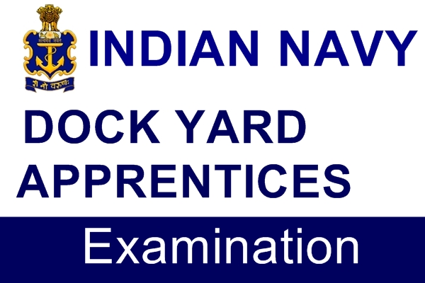 Indian Navy Dock Yard Apprentices Examination