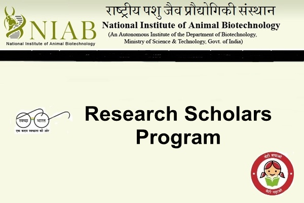 NIAB Hyderabad Research Scholars Program