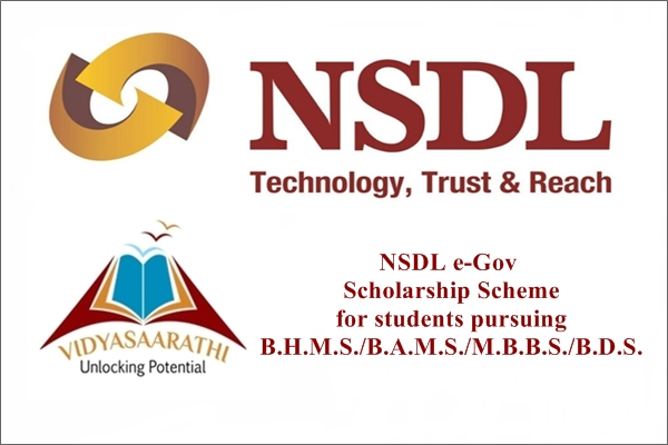NSDL e-Gov Scholarship Scheme for Medical students