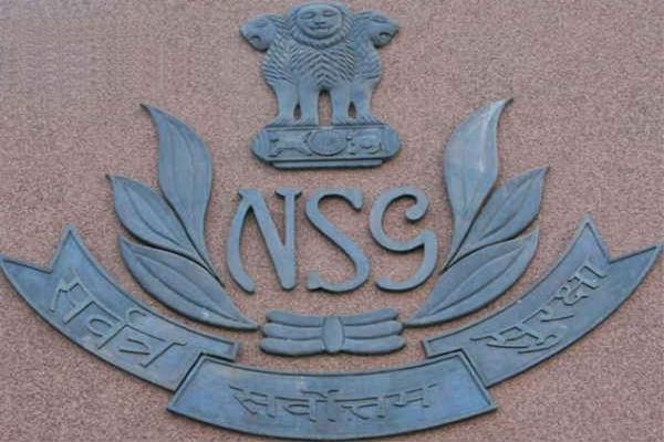 National Security Guard Careers, how to join in NSG, NSG