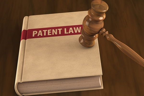 Patent Attorney/ Patent Agent Careers | How to become a ...