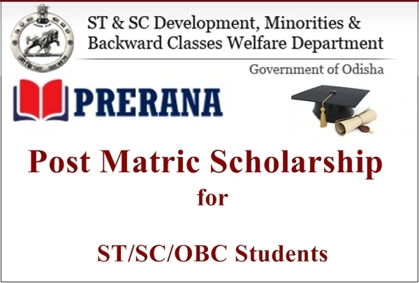 PRERANA Post Matric Scholarship For ST/SC/OBC Students