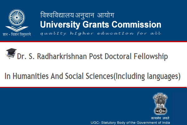 Dr  S Radhakrishnan Postdoctoral Fellowship in Humanities