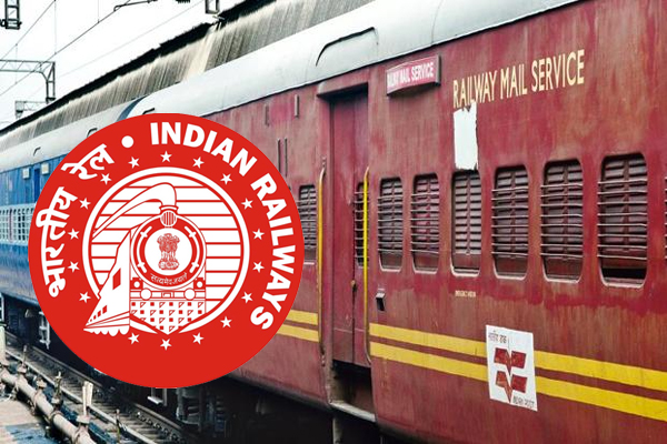 Educational Qualification required Railway Services Exam
