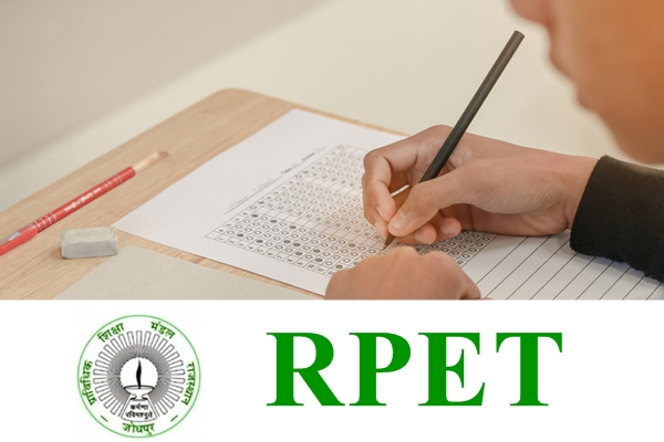 Rajasthan Pre Entrance Test,RPET Entrance Examination,rajasthan