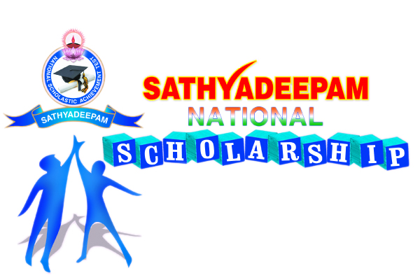 Sathyadeepam National Scholarship | scholarship for students of