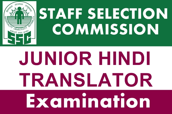Junior Hindi Translator Examination