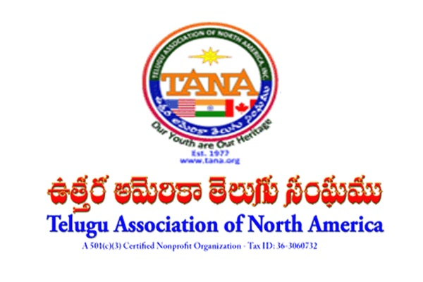 TANA Foundation Graduate Scholarships
