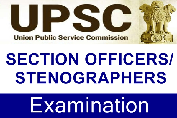 Section Officers/ Stenographers Departmental Competitive Examination